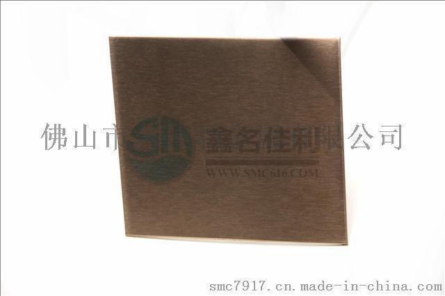佛山名佳利供应304不锈钢砂古铜
