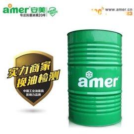 安美厂家直销 高温极压耐水润滑脂FW1 纺织机械润滑脂 水泵电机轴承润滑脂 包邮