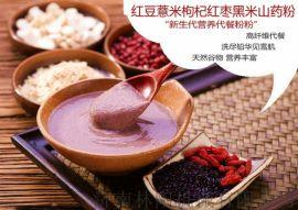 红豆薏仁粉生产线,红豆薏仁粥生产线