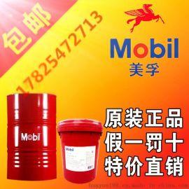 美孚Mobil SHC PM150 造纸齿轮润滑油