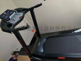 江阴乔山跑步机T940维修与安装
