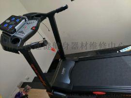 江陰喬山跑步機T940維修與安裝