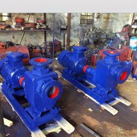 特价直销80ZW25-40型不锈钢自吸排污泵防爆自吸污水泵