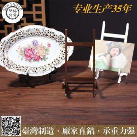 H-9寸亚克力展示架奖牌画框相框陶瓷圆盘时钟表礼品赠品架