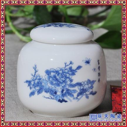陶瓷茶叶罐景德镇青花瓷小号迷你便携密封装茶储存罐圆形罐