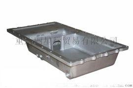 重慶康明斯發動機K19機油盤3166244/3202152/3046856/3008538/AR12095