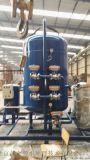 鍋爐高溫冷凝水除鐵過濾器