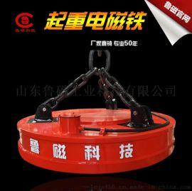 电磁吸盘、起重电磁铁型号-山东鲁磁