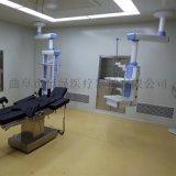 医用吊桥吊塔 医院 重症监护室医用吊桥吊塔 厂家直销医用吊桥吊塔