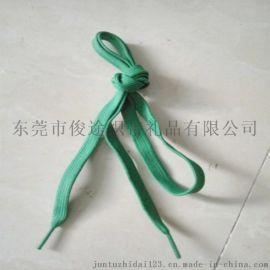 涤纶鞋带东莞厂家直销订做可加印LOGO的高弹丝鞋带