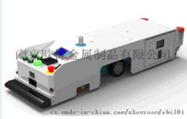 欧标智能 AGV小车, AGV机器人,仓储机器人