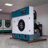 專門乾洗工作服乾洗機,西裝服裝乾洗機品牌,全封閉乾洗機正規報價