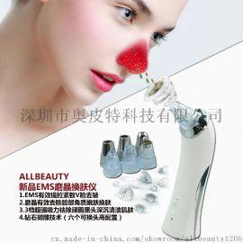 厂家直销家用EMS微晶吸黑仪毛孔清洁美容仪提拉仪吸粉刺仪EMS微雕美容仪