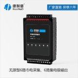 無源型市電監測模組  市電通斷監測;直接220V