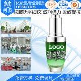 廣州美容護膚品加工廠抗皺緊致六勝肽精華液OEM加工