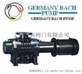 进口罗茨真空泵 (巴赫Bach)标杆品牌
