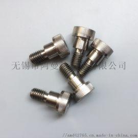 不锈钢18-8轴肩螺钉螺丝90298A705