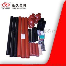 35KV热缩三芯户外终端缆头 WSY-35/3.1