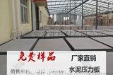 富安防火纤维水泥板价格