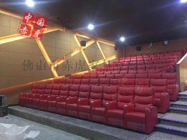 CH-680影院沙发座椅 电动伸展沙发 佛山顺德  影院沙发座椅工厂