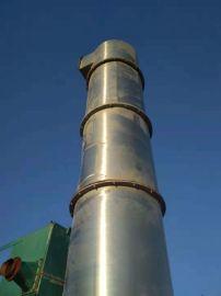供应二手XSG系列旋转闪蒸干燥机、旋风闪蒸干燥机