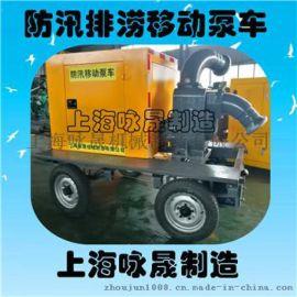 牵引移动式柴油抽水机