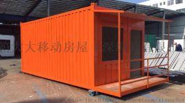 住人集装箱、活动房生产、活动板房、二手集装箱房