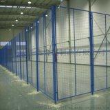 护栏网厂家车间隔离网框架护栏仓库隔离铁丝网