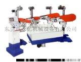 多组圆盘式砂带机多组圆盘抛光机抛光机自动抛光机