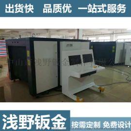 设备不锈钢外壳加工生产厂家 电子电气 通讯设备外壳