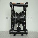 東泉牌第三代QBY3-100氣動鑄鐵隔膜泵