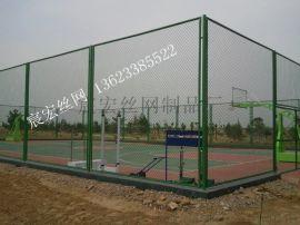 厂家直销体育场围栏篮球场围栏