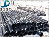宜陽PE給水管規格 PE灌溉管廠家