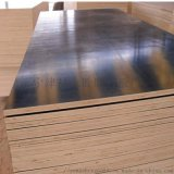 定做12mm膠合板託盤板楊木多層板夾板包裝箱