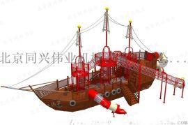 户外海盗船、造型滑梯、木制海盗船、幼儿户外玩具