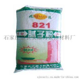 河北**环保腻子粉生产厂家