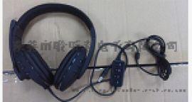 厂家直销头戴式耳机 游戏耳机  发光耳机 录音耳机 大耳机