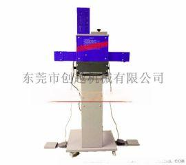 眼镜盒CY1703热熔胶喷胶机
