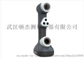 JKSH智能手持式激光3D扫描仪