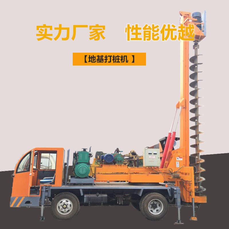 農村打樁機 小型螺旋打樁機 四輪長螺旋打樁機廠家