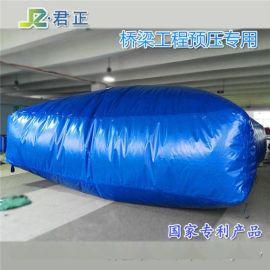 株洲工厂批发100吨预压水带