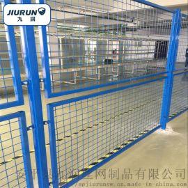 大型仓库隔离网、车间隔离网、隔离栅厂家