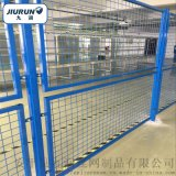 大型倉庫隔離網、車間隔離網、隔離柵廠家