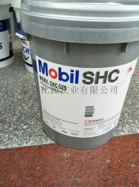 供应美孚SHC1000合成齿轮油
