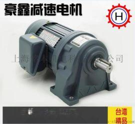豪鑫GH50-3700-120S精密齿轮减速机