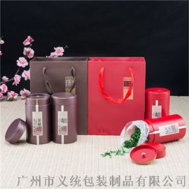 广州义统包装6083韵醉香纯色罐 通用食品包装罐
