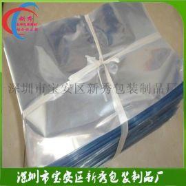 新秀厂家直销PVC热收缩膜筒膜塑封膜吸塑膜弧形袋