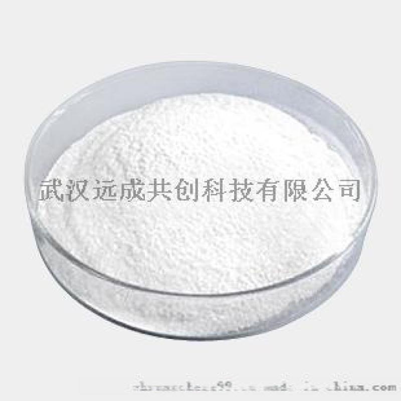宁南霉素可溶粉剂杀菌剂