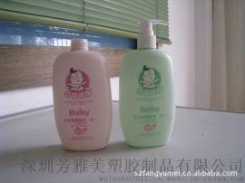 300ML婴儿洗护PE瓶