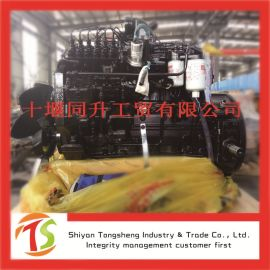 康明斯发动机总成QSL8.9-C295配挖机装载机